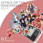 掘火电台091 Attack of the Dimensions