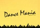 听Jacob Arnold讲述芝加哥House厂牌Dance Mania的来龙去脉