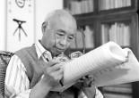 关注中国新音乐有些时日,喜欢的作曲家有不少,但最为敬仰的,这些年来一直是朱践耳先生。