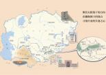 ——读刘子超《失落的卫星:深入中亚大陆的旅程》